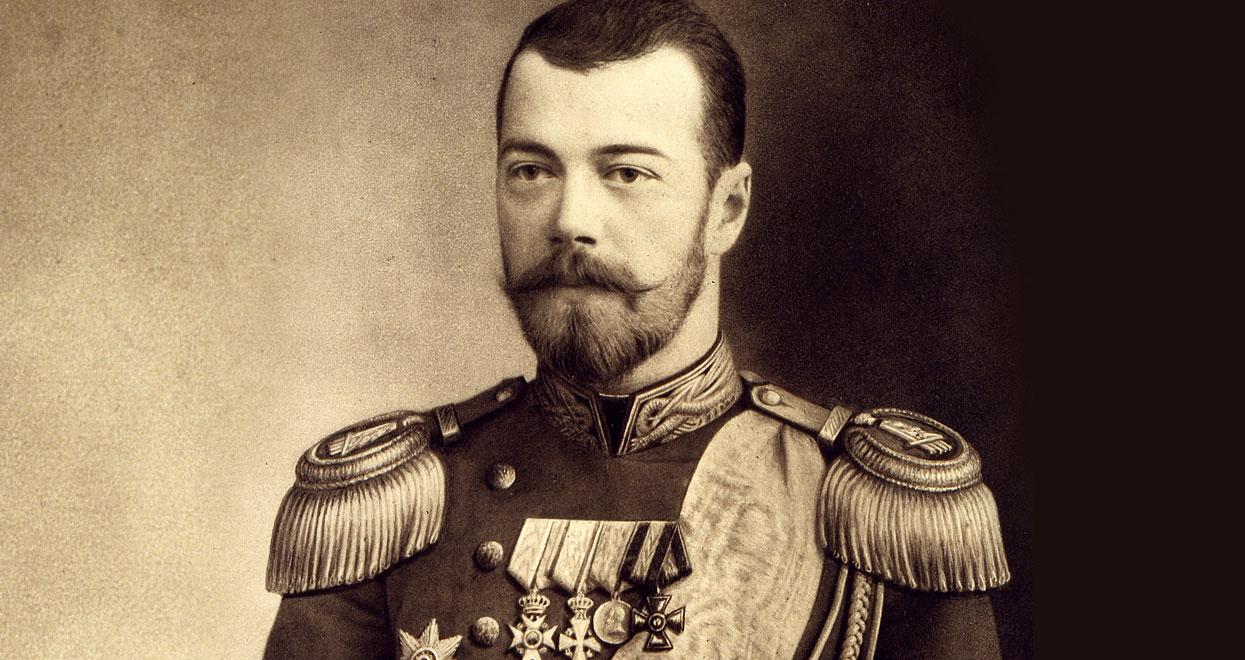 Николай-2