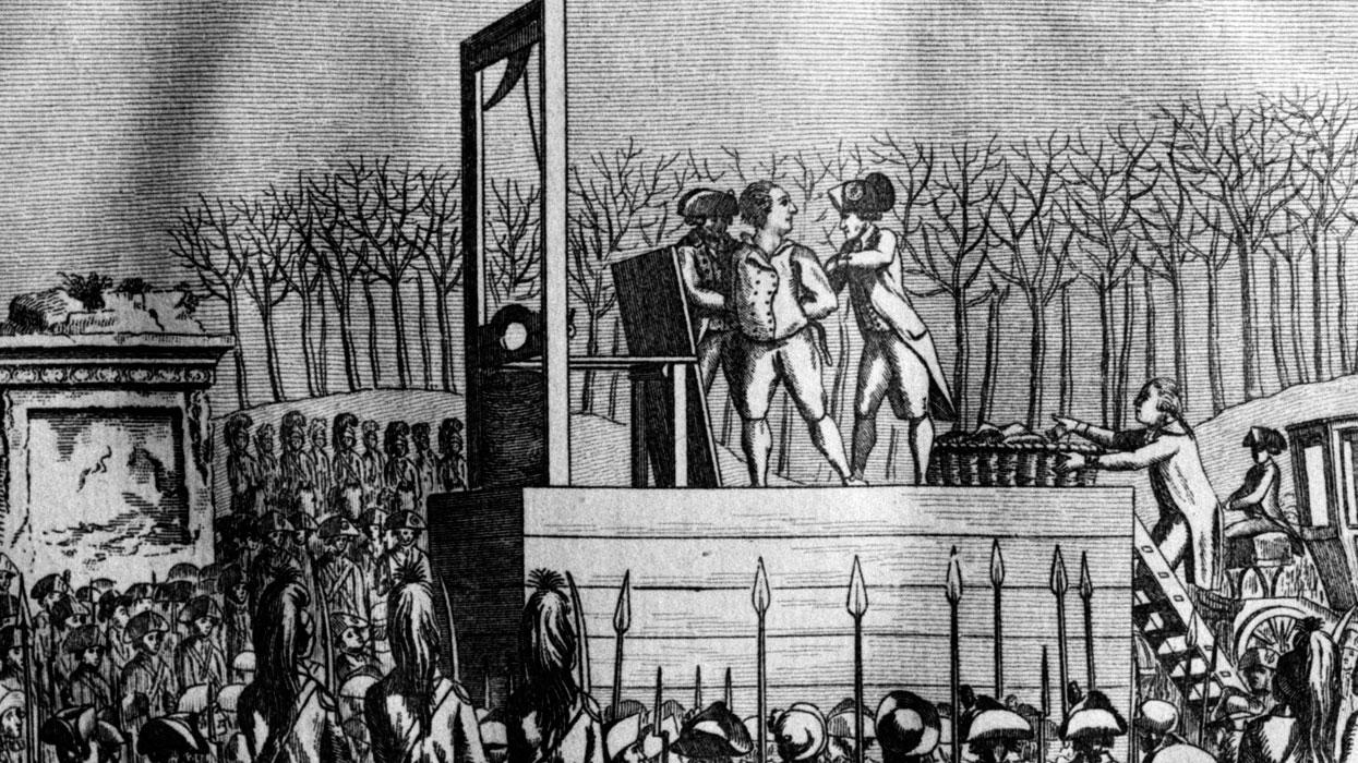 казнь короля