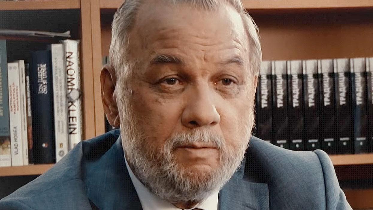 Чавчавадзе