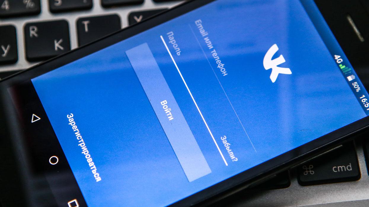 Приложение в мобильном телефоне социальной сети