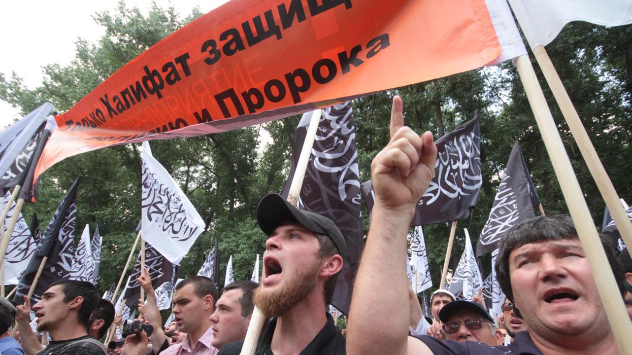 Во время митинга сторонников организации «Хизб ут-Тахрир»