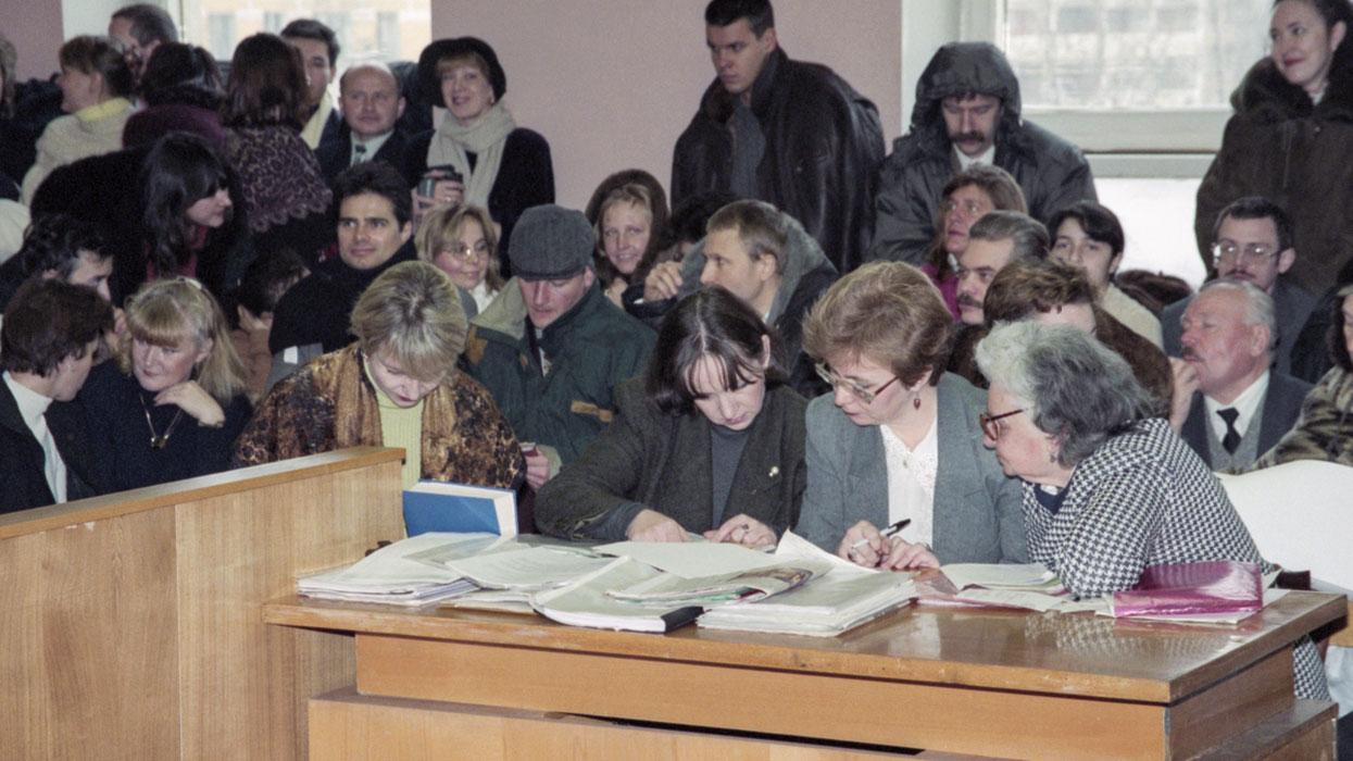 Слушания по делу о запрещении религиозной организации