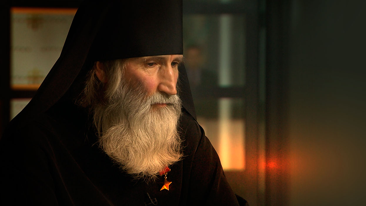 отец Киприан (Бурков)