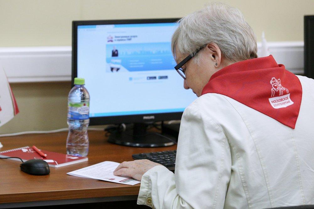 Доставка в банк: Новый способ обмана пенсионеров