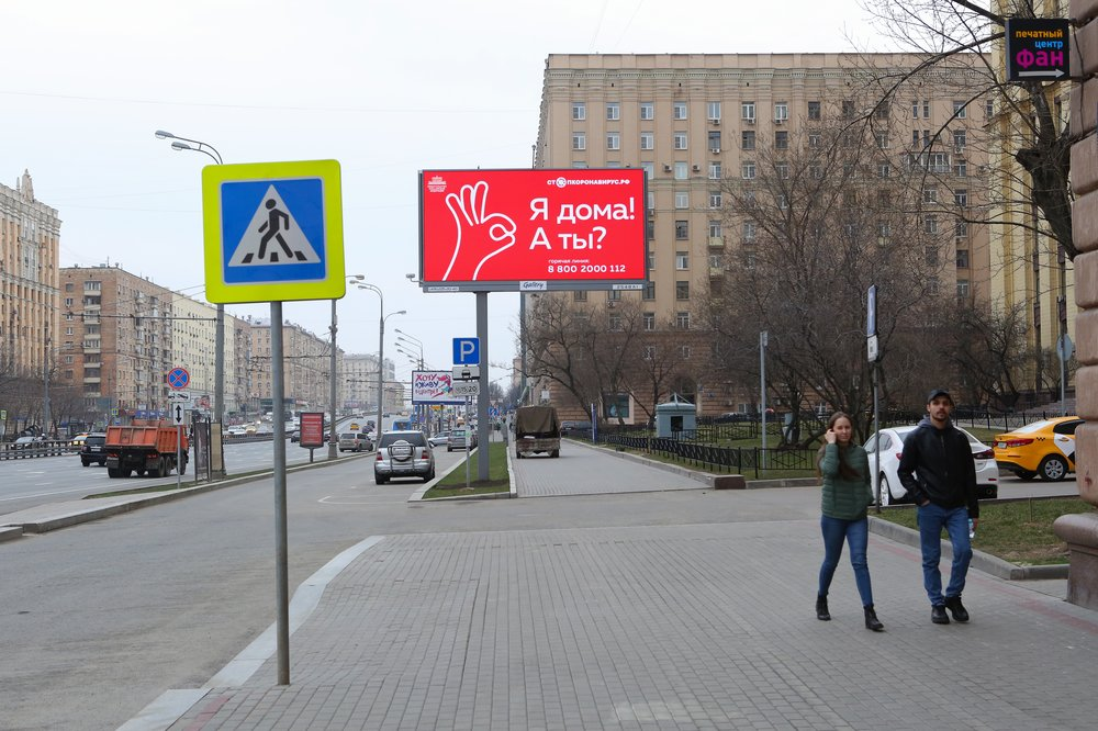 Путин ударил по коронавирусу рублём. Кто заплатит за заразу
