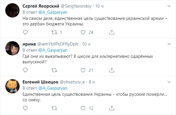 Фото: twitter.com/A_Gasparyan