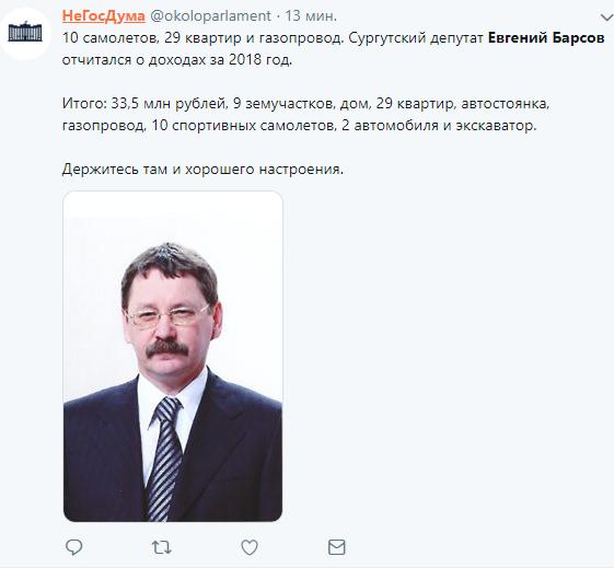 https://twitter.com/okoloparlament/status/1131869505150435328
