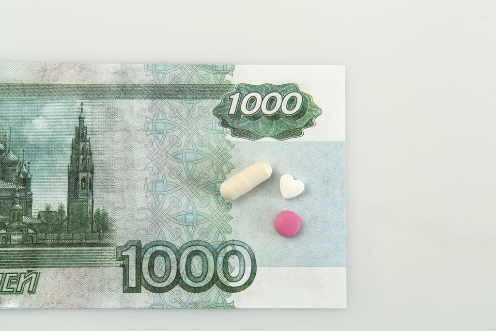 Бесплатные лекарства в России. Сколько и для кого