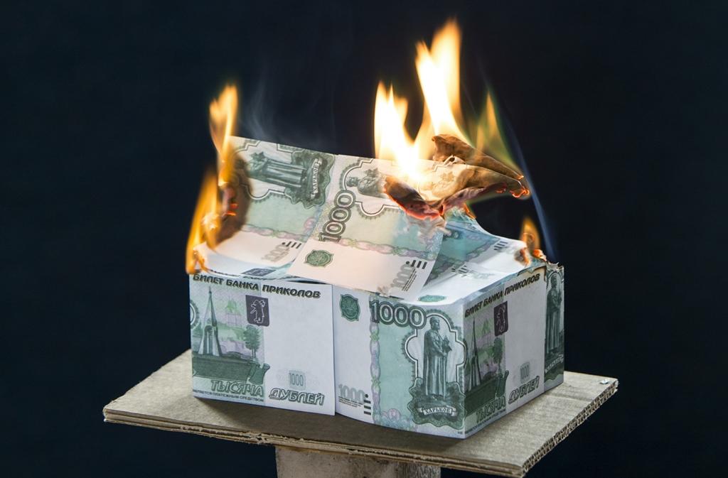 «Таргетирование инфляции», или Как козла поставили капусту стеречь