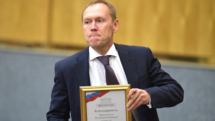 Луговой