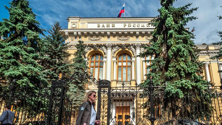 Россия на пороге кризиса: Зачем Центробанк ужесточает получение ипотеки