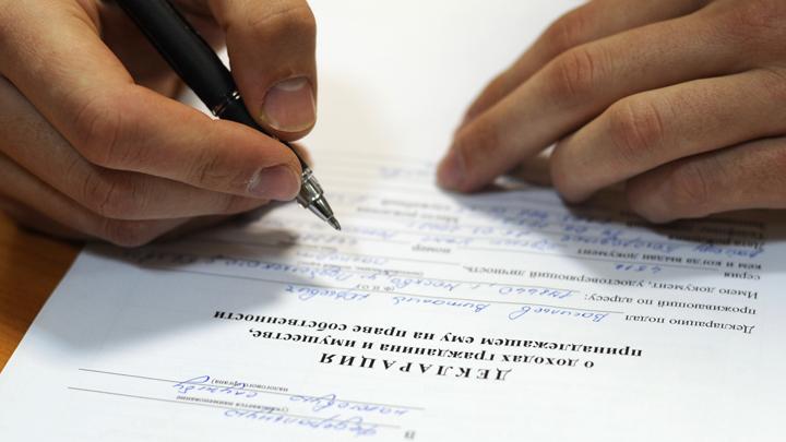 Обналичить маткапитал или получить кредит? Легко!