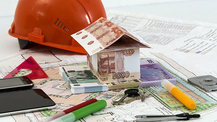 Кредиты под недвижимость – ограбление граждан