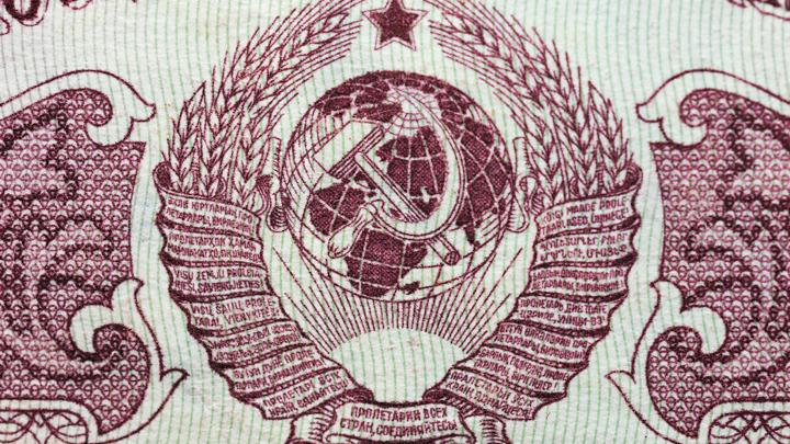 Принцип нынешней государственной политики: «Нет человека – нет проблемы»