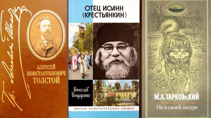 Книга — основа просвещения нации