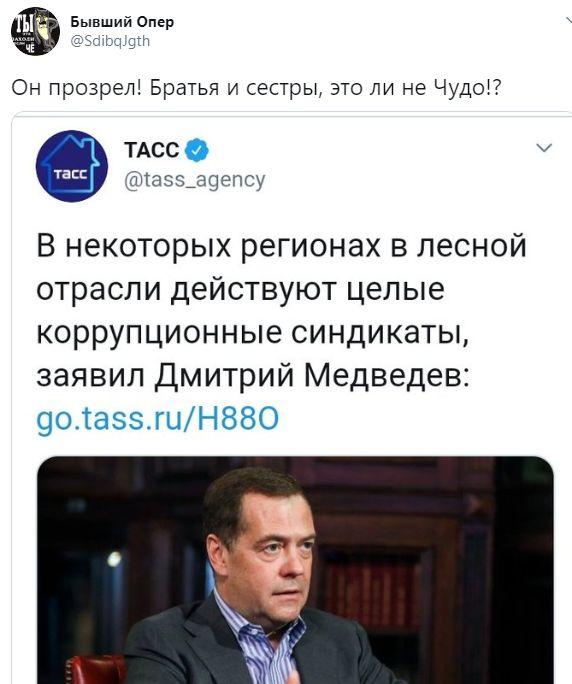 """""""Это ли не чудо?"""" Жители России поддели """"прозревшего"""" Медведева"""