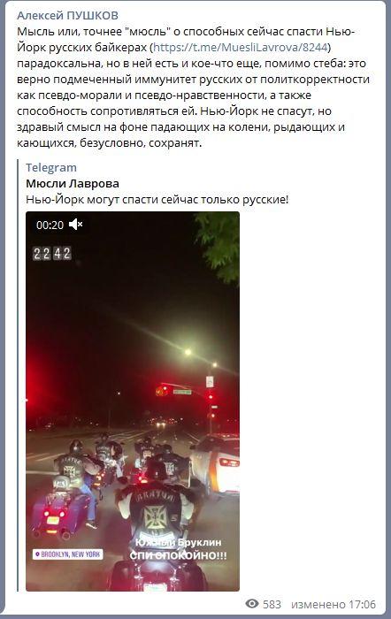 """""""Нью-Йорк могут спасти сейчас только русские!"""" Пушков обнаружил парадокс"""
