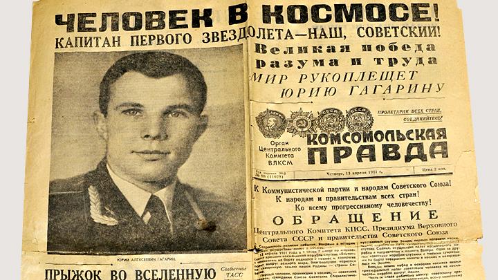 """На """"собачьих упряжках"""" к русскому триумфу: Почему День космонавтики становится вторым Днём Победы"""