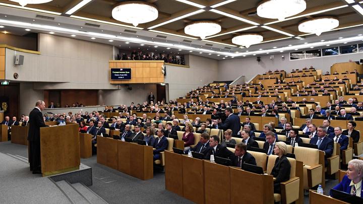 """Путин пришёл и отменил """"депутатские инфаркты"""". А там видно будет"""