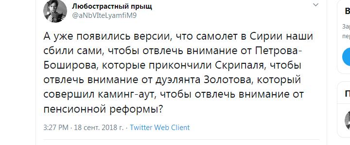 Коронавирус придумали для изменения Конституции. А Кокорин с Мамаевым отвлекали от пенсионной реформы