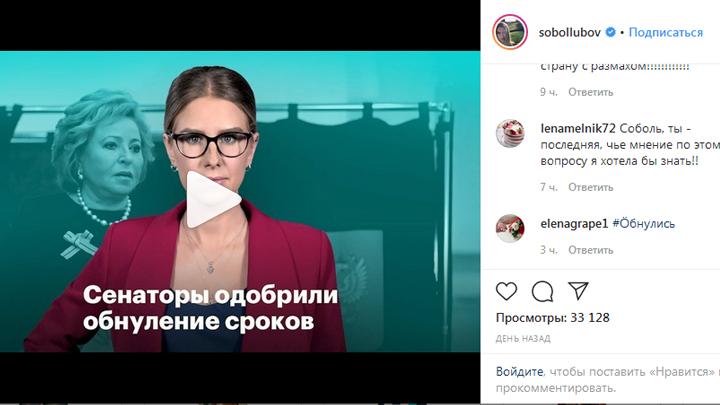 Путину объявили сетевую войну. Пленных не брать!