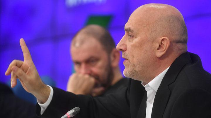 """""""Украинцы, простите нас за Крым"""": Кто эти люди, сохраняющие ельцинскую Конституцию"""