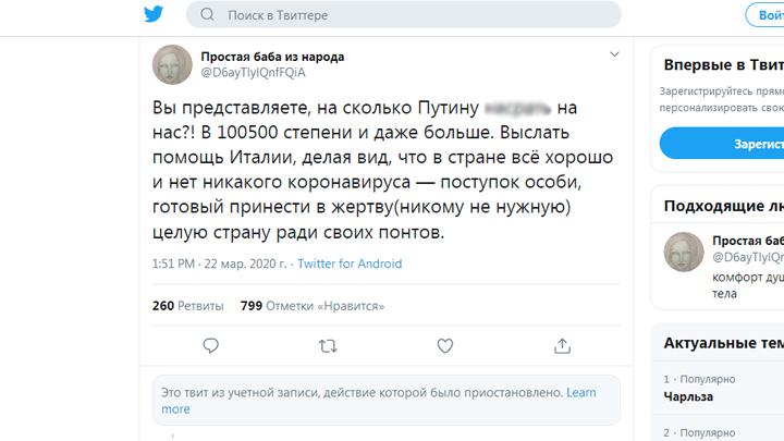 """""""Они украли наши маски на границе, одолжите Путина"""": Итальянцы присягнули России, а в Польше обвинили нас в аннексии"""