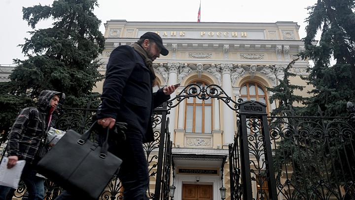 Начинается настоящий банковский террор: Спасения не будет даже наличке под матрасом