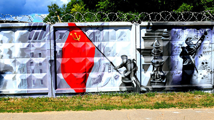 Армия граффити идёт на Польшу