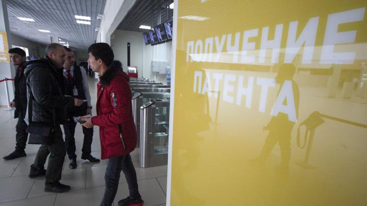 Мигранты вывозят из России миллионы долларов, а им хотят открыть ворота настежь