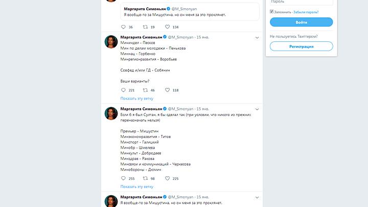Кто войдёт в новое правительство Мишустина — список