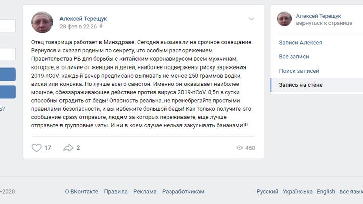 """""""Заражают бумажками"""": Коронавирус на расстоянии вызвал осложнения """"головного мозга"""" в России"""