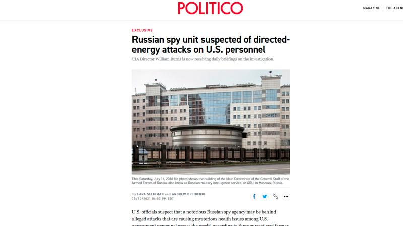Скриншот страницы politico.com