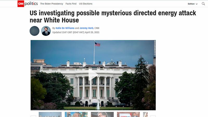 Скриншот страницы edition.cnn.com