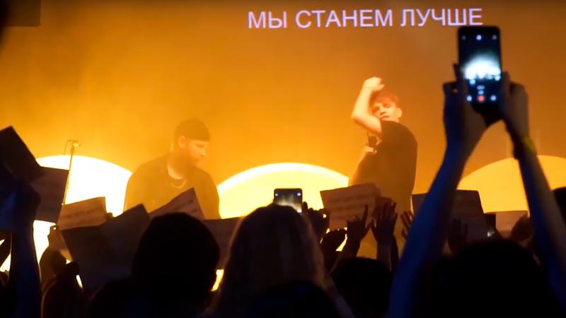 Скриншот кадра видео youtube.com