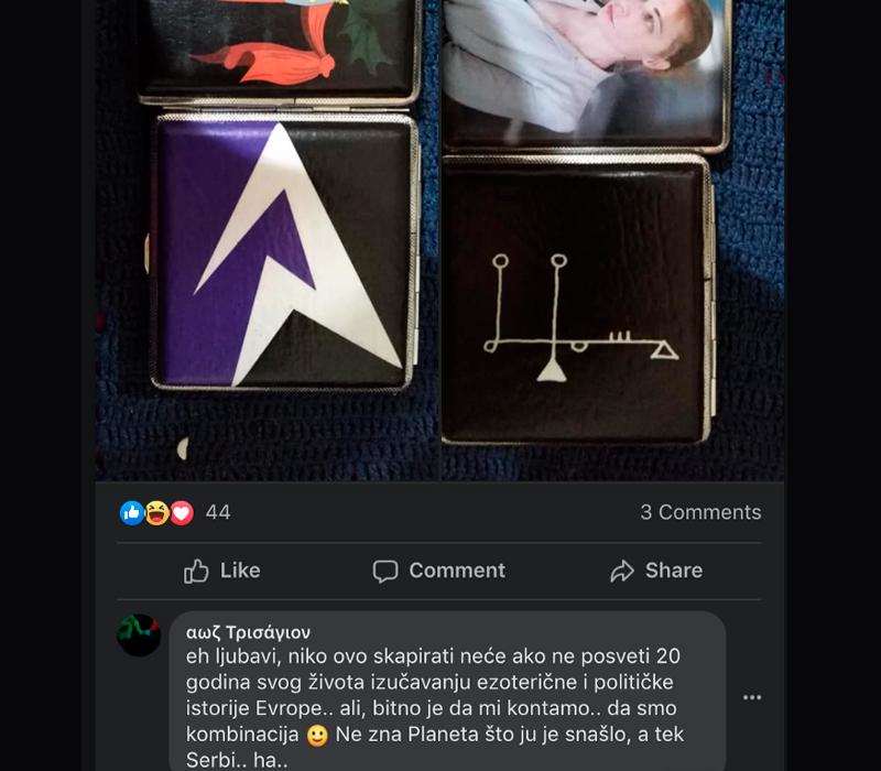 Скриншот страницы O9A Balkans / Facebook