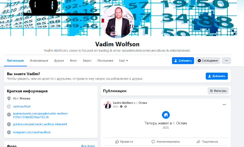 facebook.com/vadim.wolfson.75