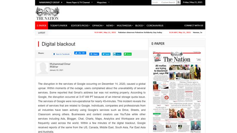 Скриншот страницы nation.com.pk