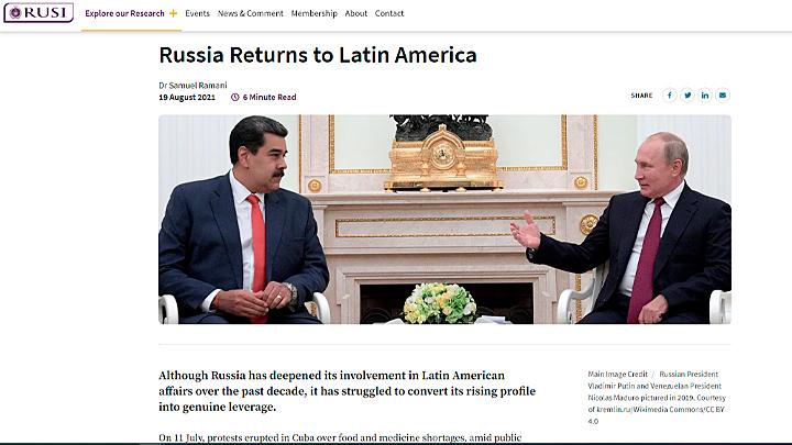 Скриншот страницы rusi.org