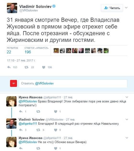 Скриншот: Twitter.com