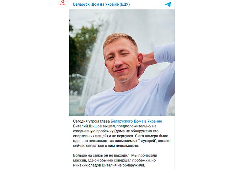 Скриншот страницы t.me/beldomua