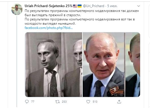 Путина подменили?</p> <p> Искусственный интеллект » доказал», что президент уже «не тот»»></p></div> <p>Фото: скриншот twitter.com/Uri_Prichard/ Самые смелые с помощью компьютерной обработки представили Путина в образе женщины: «Путин в 2036 меняет пол, чтобы обойти ограничения на срок президентства».</p> <p> «Просто он многолик. И хорошо шифруется. Настоящий разведчик», — заметил автор поста. Реалисты же решили, что это просто «хрень подвисает», то есть компьютерная программа плохо сработала.</p> <p> Стоит напомнить, что существует целый ряд версий якобы подмены президента России, где ни один из пунктов не выдерживает критики. Тем не менее авторы вбросов продолжают муссировать тему, не приводя никаких доказательств.</p> <p> На вопрос о двойнике отвечал и сам президент России.</p> <p> Он прямо заявил, что такие предложения — о подмене его двойником — были в период активной борьбы с терроризмом, в самом начале президентства, однако Путин эту идею отверг. Подписывайтесь на канал Царьград в , чтобы не пропускать интересные новости и статьи Поделиться: Нашли ошибку в тексте? Выделите ее и нажмите CTRL + ENTER Ссылки по теме: Новости партнёров Загрузка.</p> <p> Загрузка. </p> <h2><span id=