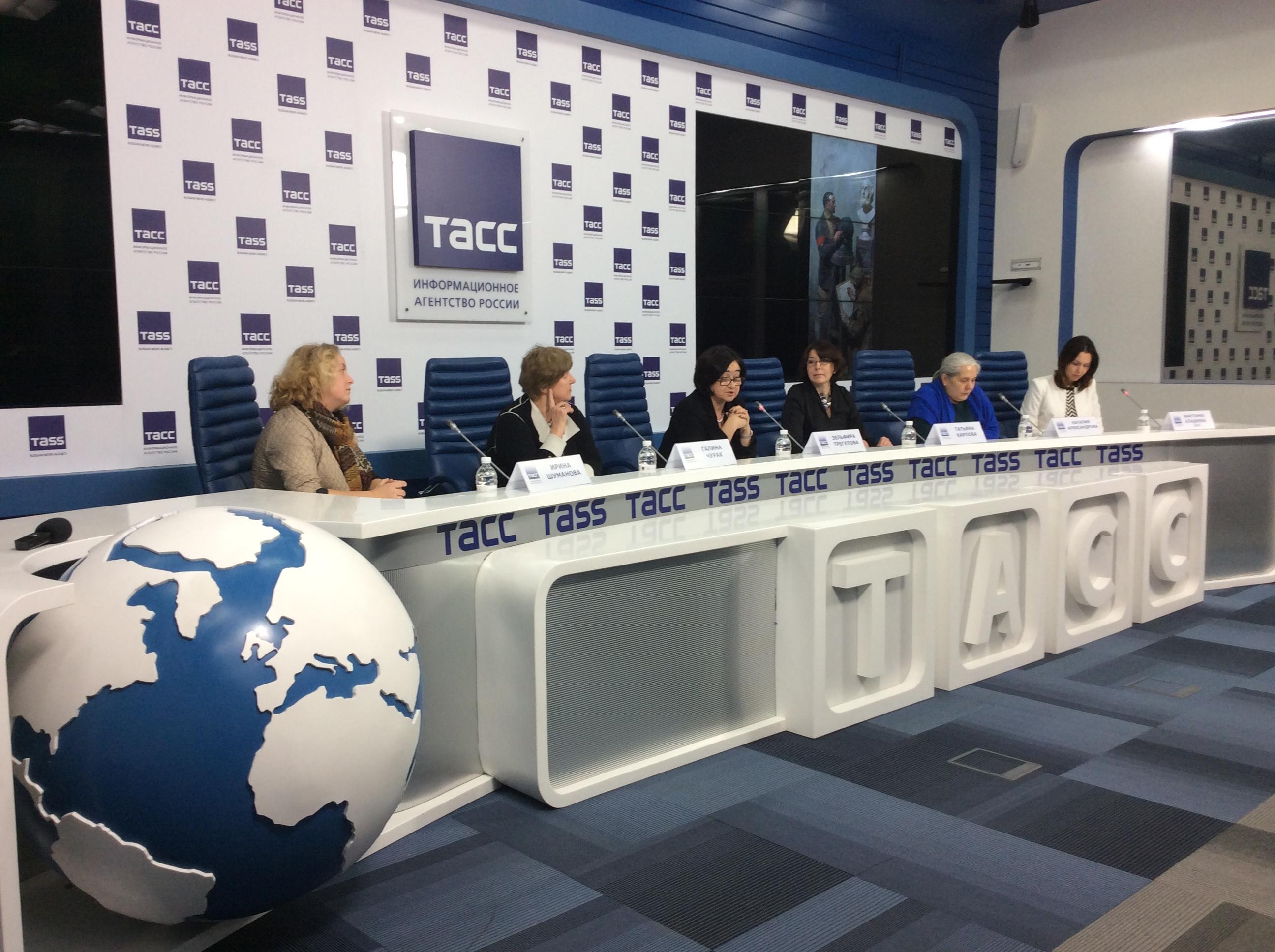 Пресс-конференция о планах Третьяковской галереи на 2016 год