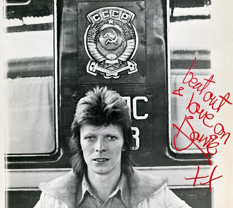 Дэвид Боуи в СССР, 1973 г.