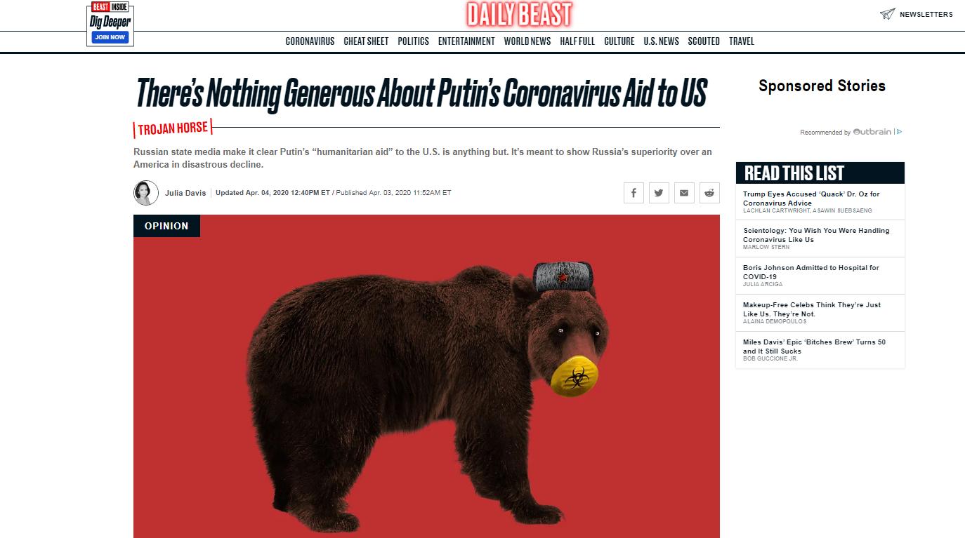 Дайджест СМИ: В России вводят электронные пропуска, в Британии спорят о происхождении COVID-19, Путин не даёт покоя США