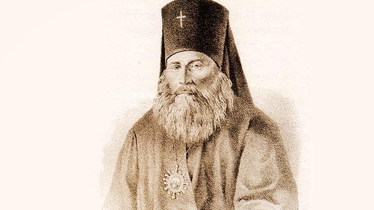 День Святой Троицы. Пятидесятница. Православный календарь на 7 июня