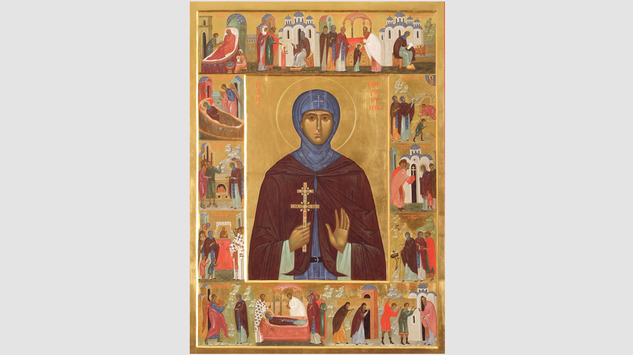 Собор Ростово-Ярославских святых. Православный календарь на 5 июня