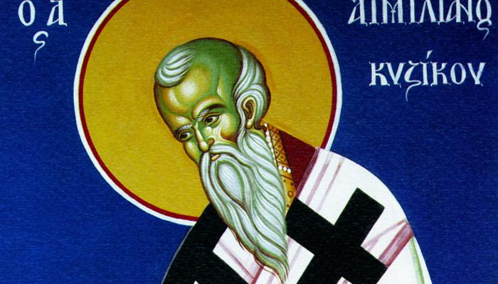Преподобная Домника Константинопольская. Православный календарь на 21 января