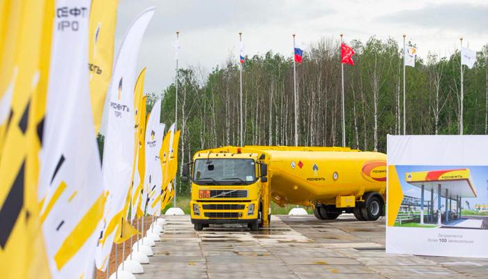 Баварская нефть стала ещё более российской