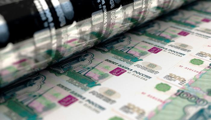 Фальшивомонетничество. Ст.186 УК РФ в 2021 году: ответственность